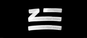 zhu_merchroadie